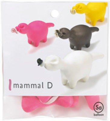 manmal-d